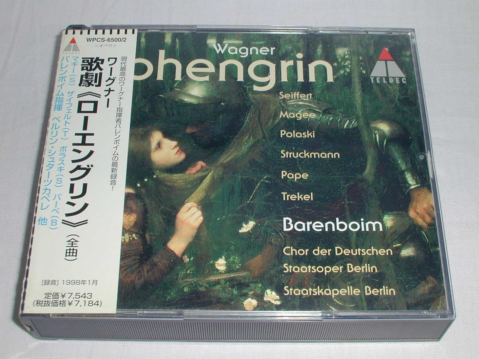 (CD) ワーグナー:歌劇「ローエングリン」 全曲/バレンボイム <3枚組>