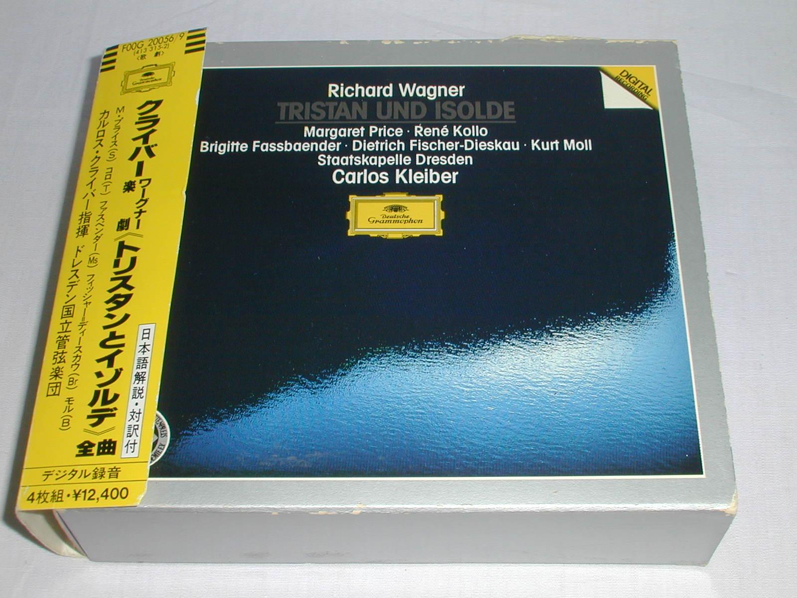 (CD) ワーグナー:楽劇「トリスタンとイゾルデ」 全曲 /クライバー <4枚組>
