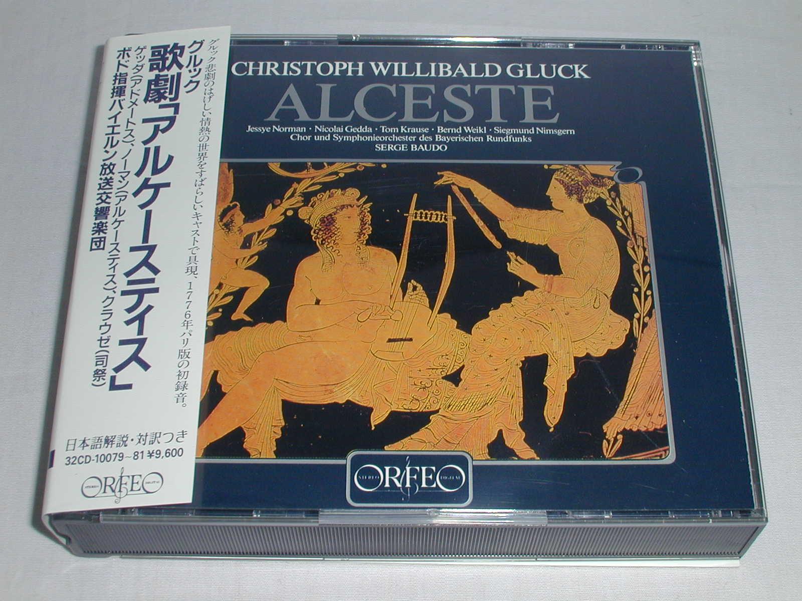 (CD) グルック:歌劇「アルケースティス」 /ボド <3枚組>