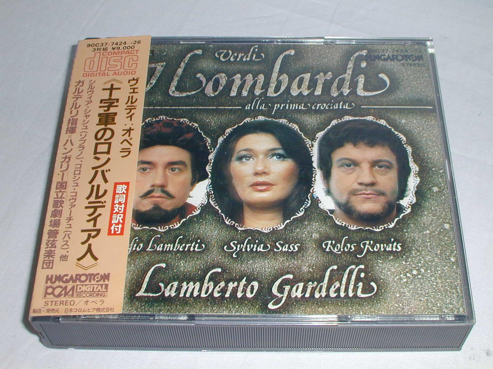 (CD) ヴェルディ:歌劇「十字軍のロンバルディア人」全曲 /ガルデリル <3枚組>