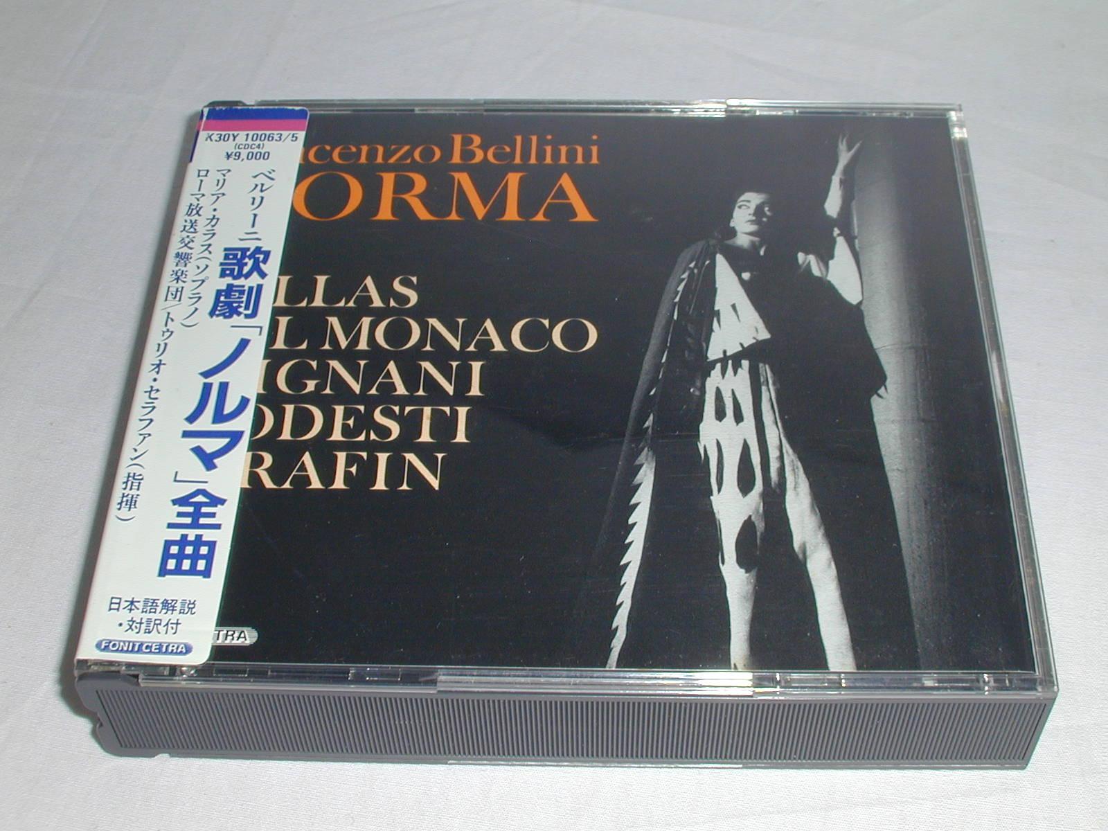 (CD) ベルリーニ:歌劇「ノルマ」全曲 /セラファン <3枚組>