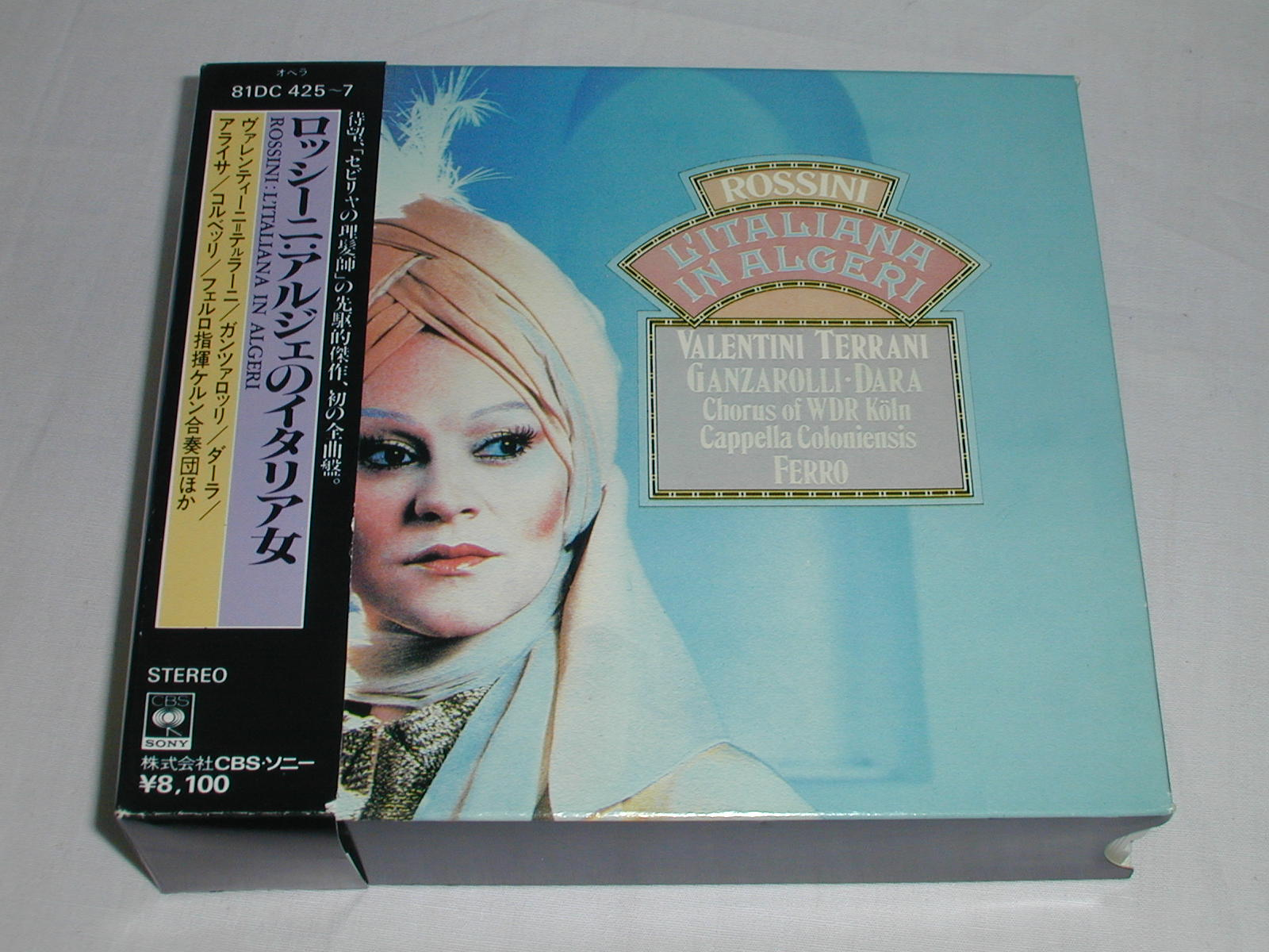 (CD) ロッシーニ:喜歌劇「アルジェのイタリア女」全曲 /フェロル <3枚組>