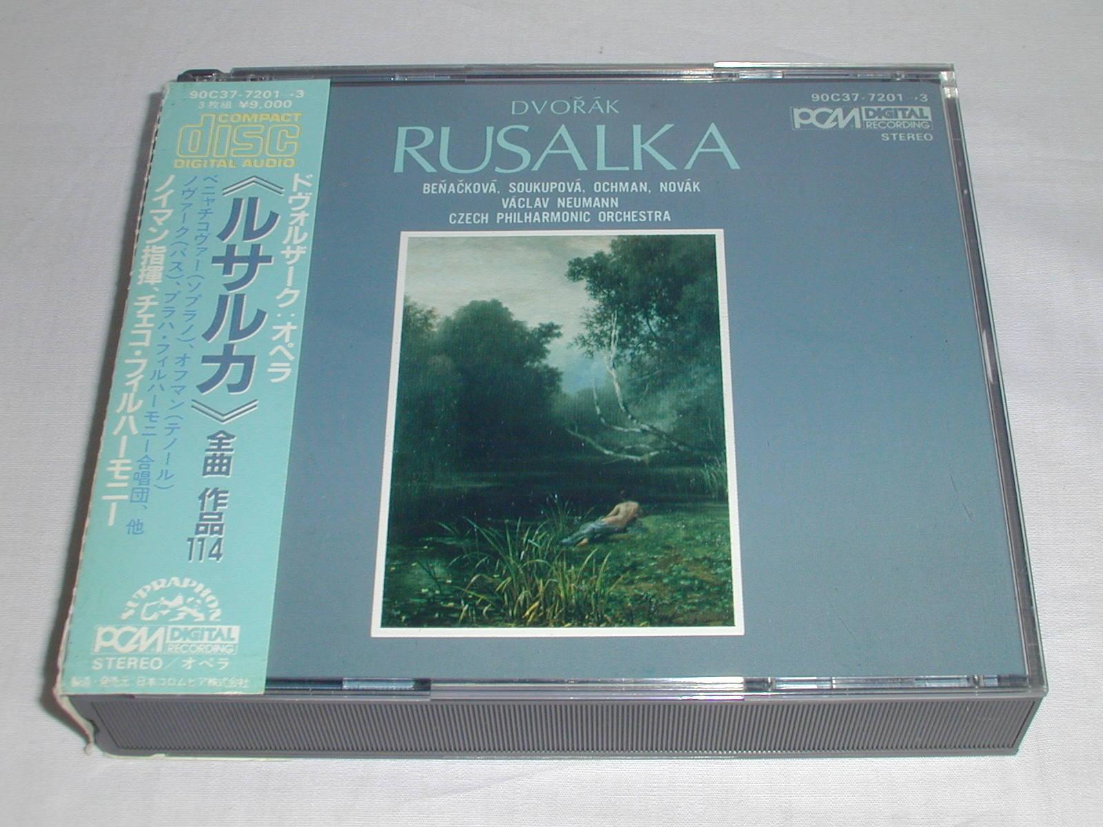 (CD) ドヴォルザーク:歌劇「ルカルス」 全曲/ノイマン <3枚組>