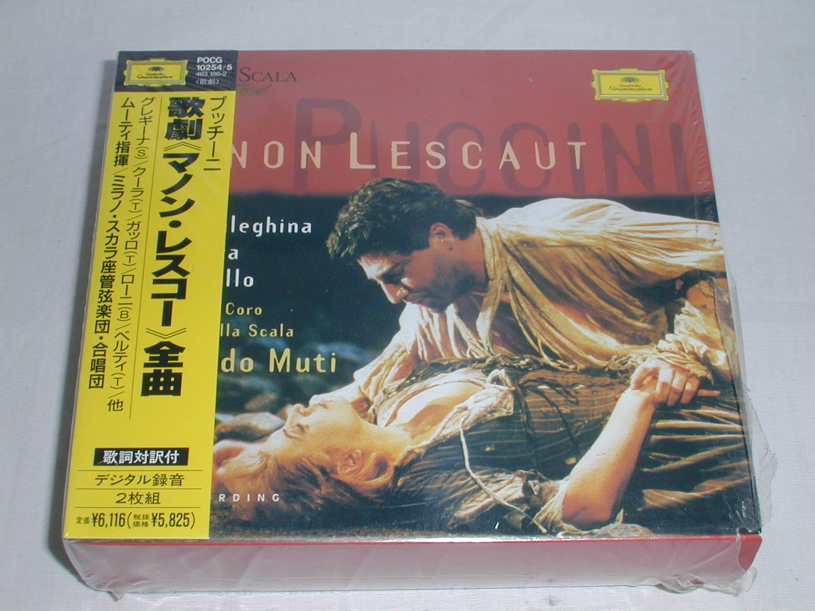 (CD) プッチーニ:歌劇「マノン・レスコー」全曲/ムーティ <2枚組>
