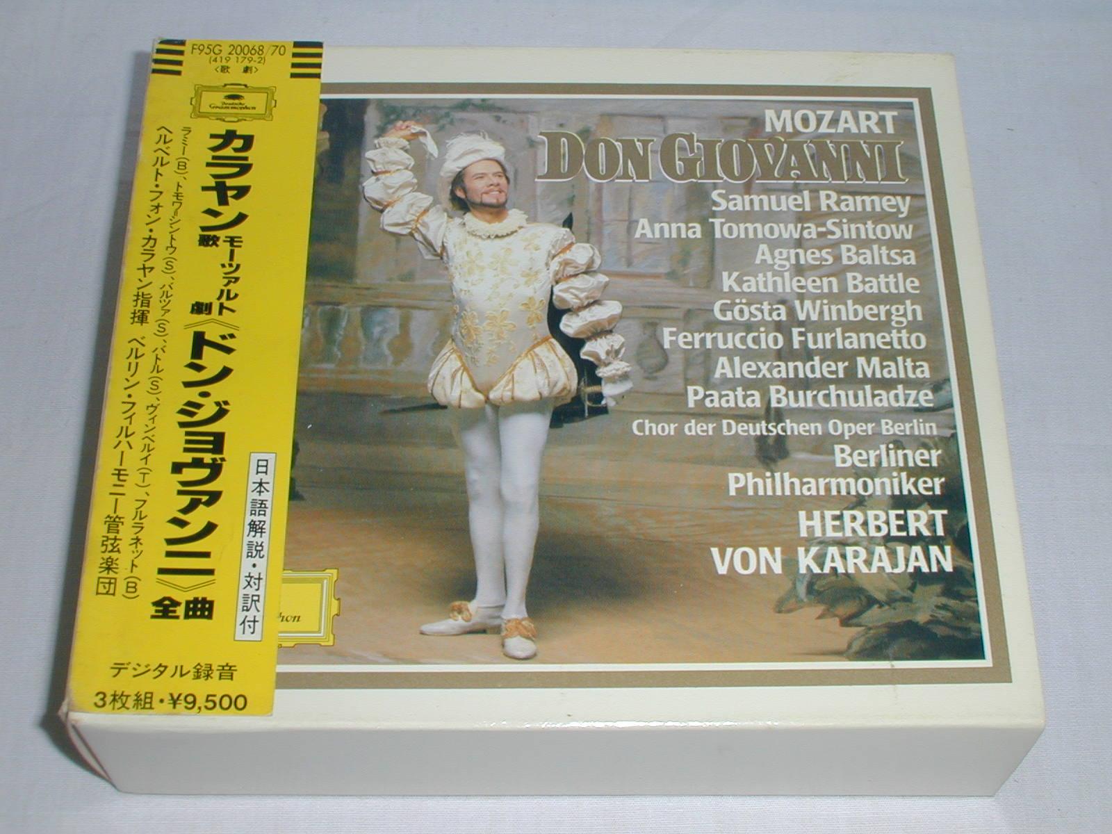 (CD) モーツァルト:歌劇「ドン・ジョヴァンニ」全曲/カラヤン <3枚組>