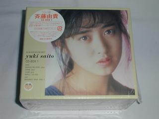 (CD)斉藤由貴 CD-BOX 1 85-88 BOKURA-NO BEST yuki saito【中古】