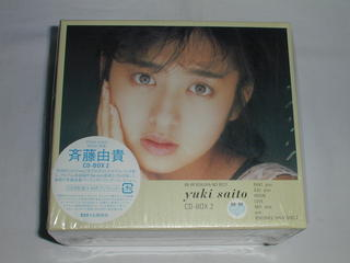 (CD)斉藤由貴 CD-BOX 2 88-99 BOKURA-NO BEST yuki saito【中古】