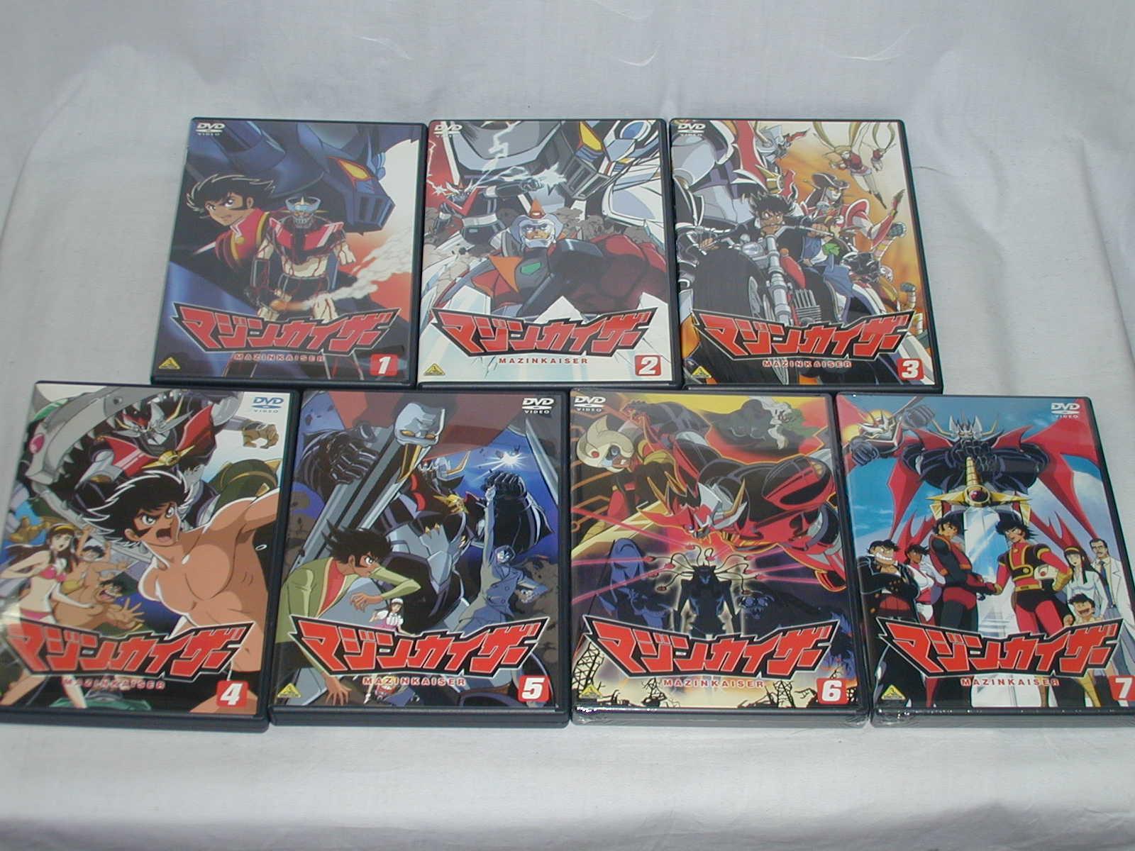 (DVD)マジンカイザー MAZINKAISER 全7巻セット