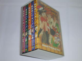 (DVD)魔法使いTai TVシリーズ VOL.1~5 全5巻セットBOX付き