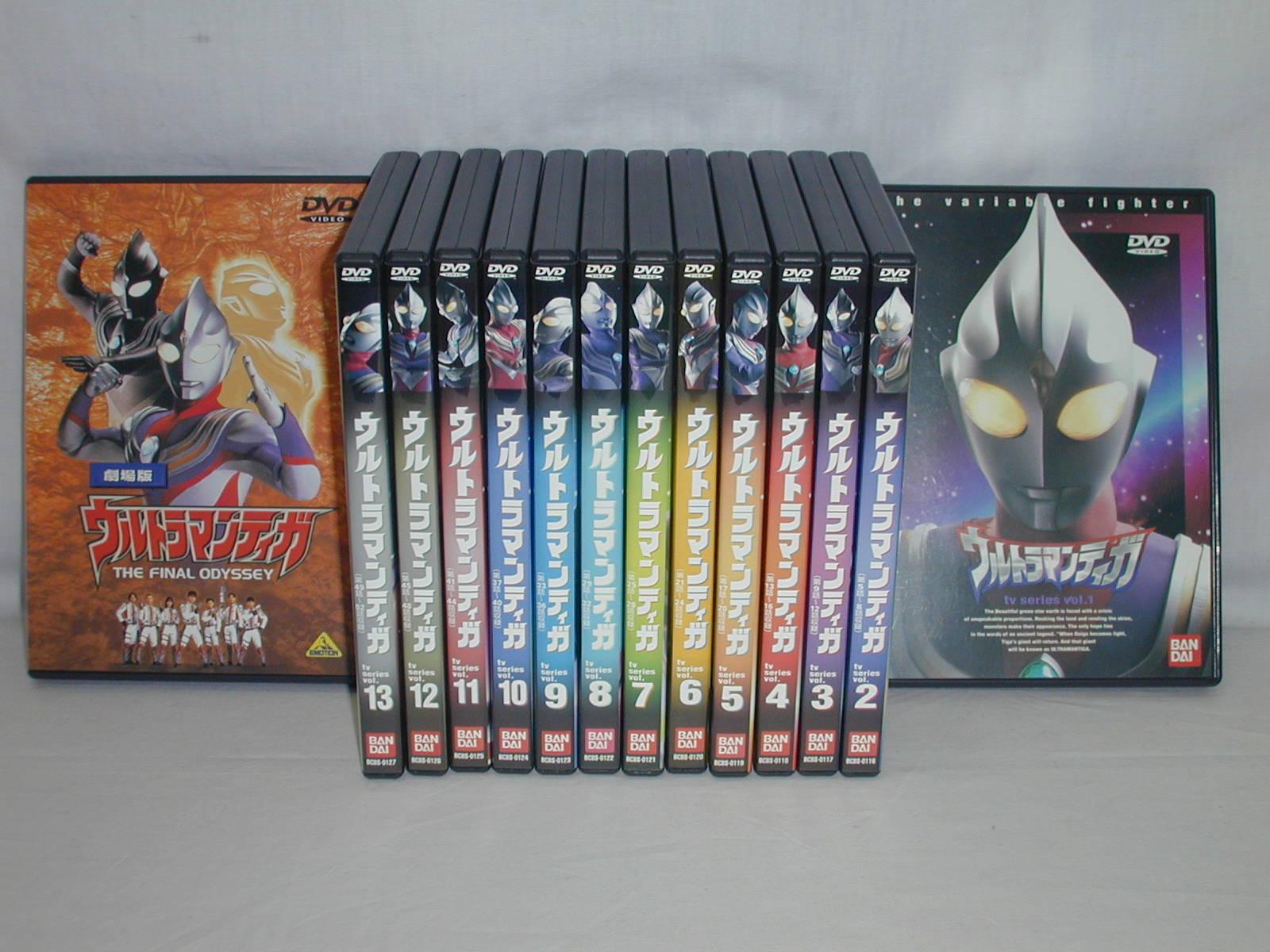 (DVD)ウルトラマンティガ Vol.1~13+劇場版 全14巻セット
