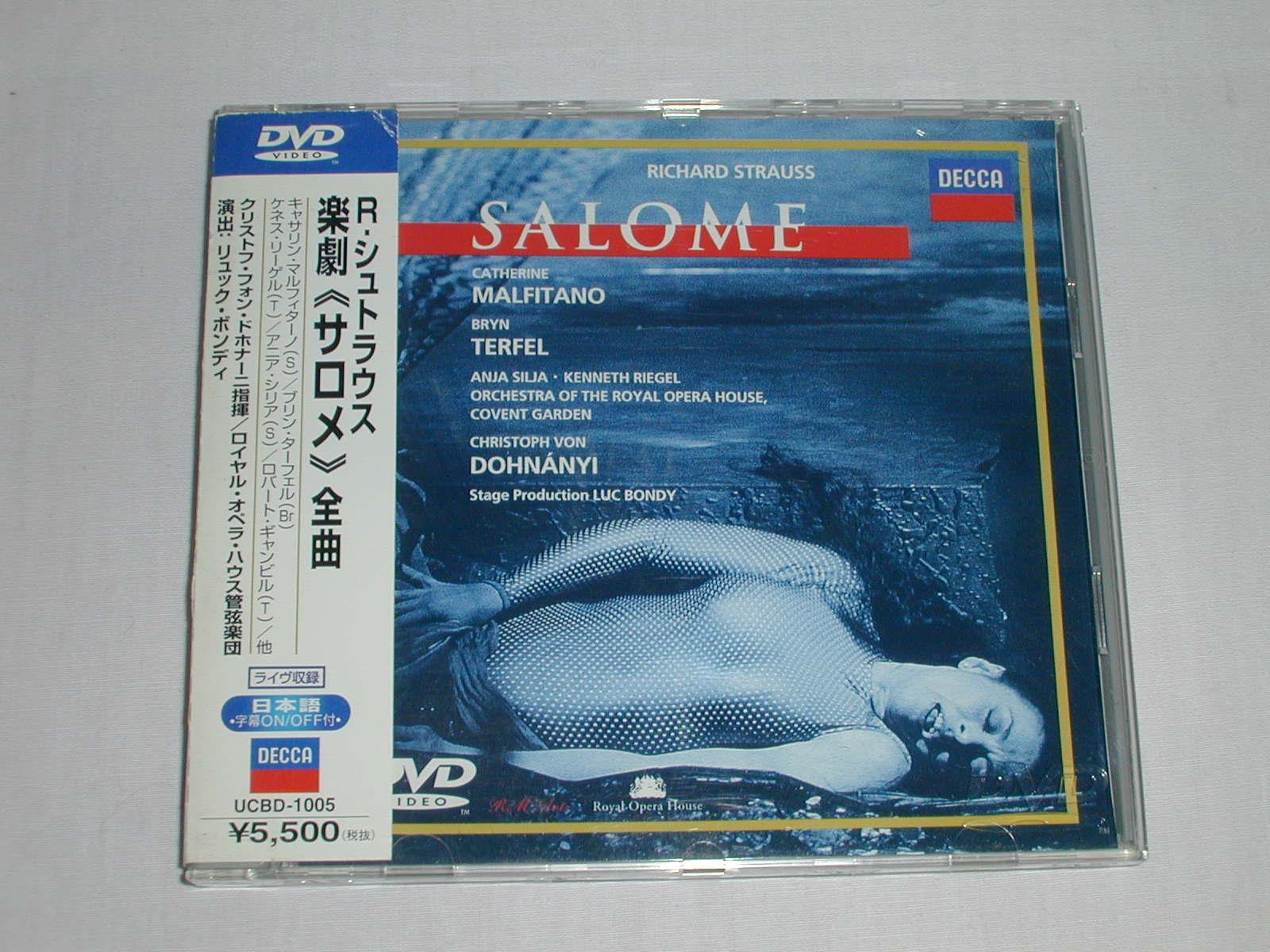 (DVD)R・シュトラウス 歌劇≪サロメ≫ クリストフ・フォン・ドナホーニ指揮