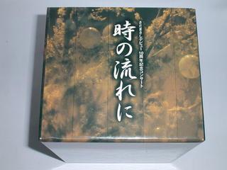 (DVD)さだまさし 時の流れに DVD全10巻【中古】