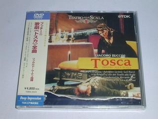 (DVD)プッチーニ 歌劇《トスカ》全曲 リッカルド・ムーティ指揮 新品未開封