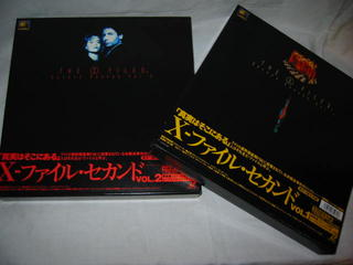 (LD)X-ファイル セカンド・シーズン LDボックス全2巻セット