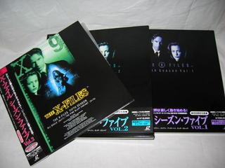 (LD)X-ファイル シーズン・ファイブ LDボックス全2巻セット