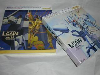 (LD)重戦機エルガイム メモリアルBOX 全2巻セット