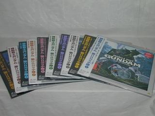 (LD)機動戦士ガンダム/第08MS小隊 全10巻セット