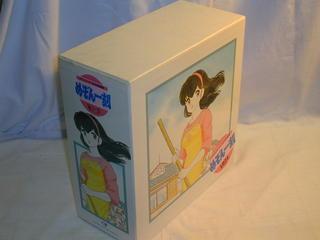 (LD)めぞん一刻 TVシリーズ完全収録版BOX