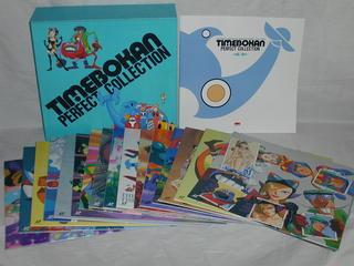 (LD)タイムボカン パーフェクト・コレクションBOX