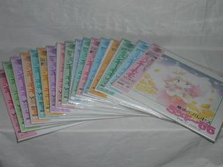(LD)魔法のプリンセス・ミンキーモモ 全17巻セット