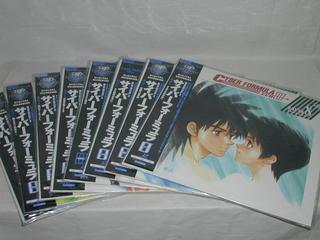(LD)新世紀GPXサイバーフォーミュラZERO 全8巻セット