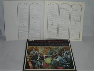(LP)MCAジャズの歴史