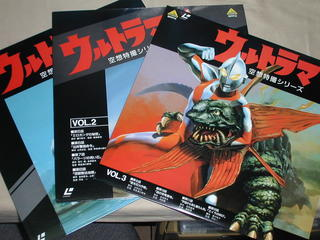 (LD)ウルトラマン 空想特撮シリーズ VOL.1~3の3巻セット