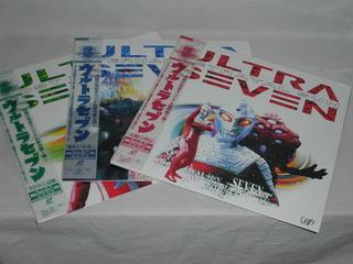 (LD:レーザーディスク)ウルトラセブン 誕生30周年記念企画 全3巻セット【中古】
