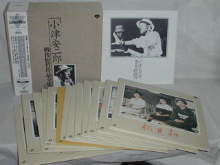 (LD)小津安二郎 戦後松竹作品全集 BOX