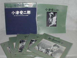 (LD)小津安二郎 1929~1934 コンプリート・コレクションLD BOX