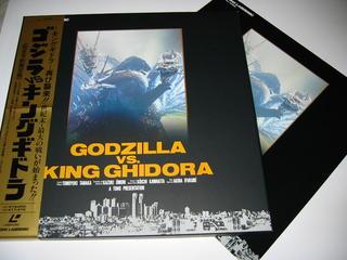 (LD:レーザーディスク)ゴジラVSキングギドラ〈完全予約限定版〉BOX【中古】