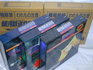 (LD)銀河鉄道999 TVシリーズBOX1,2,3全巻セット