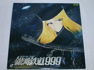 (LD:光盘)银河铁道999原始物全长版
