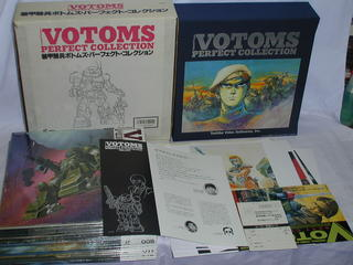(LD)装甲騎兵ボトムズ パーフェクト・コレクションBOX