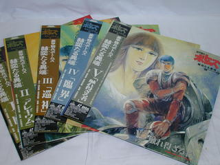 (LD:レーザーディスク)装甲騎兵ボトムズ 赫奕たる異端 全5巻セット【中古】