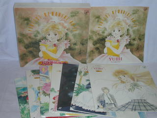 (LD)魔法のアイドル パステルユーミ パーフェクトメモリアルオンTV BOX