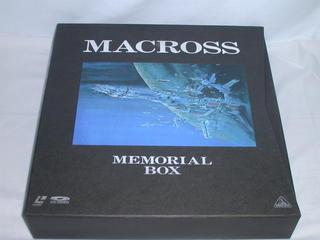 (LDレーザーディスク)超時空要塞マクロス メモリアルボックス【中古】