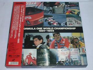 (LD:レーザーディスク)F-1グランプリスペシャル フォーミュラ1ワールドチャンピオンシップ1981~1985【中古】