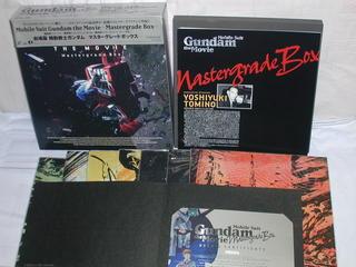 (LD:レーザーディスク)機動戦士ガンダム マスターグレードBOX【中古】