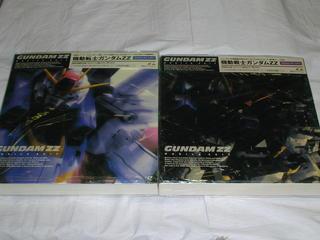 (LD:レーザーディスク)機動戦士ZZガンダム メモリアルボックスPART1,2セット【中古】