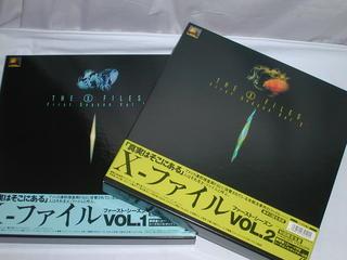 (LD)X-ファイル ファースト・シーズン LDボックス全2巻セット