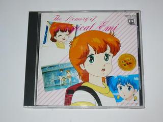 (CD)魔法のスターマジカルエミ