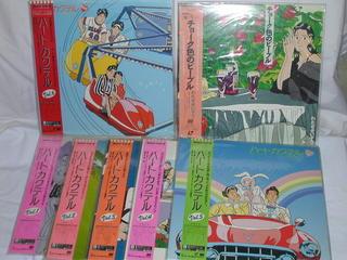 (LD)ハートカクテル Vol.1~6+チョーク色のピープル 7巻セット