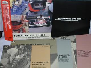 (LD)F-1グランプリスペシャル フォーミュラ1ワールドチャンピオンシップ1970~1980