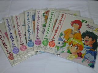 (LD)フォーチュン・クエストL Vol.1~7 全7巻セット