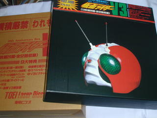 (LD)仮面ライダーV3 20th Anniversary Box