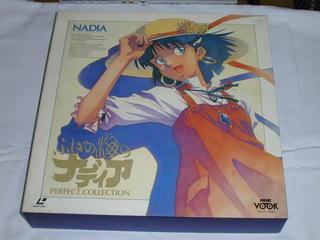 (LDレーザーディスク)ふしぎの海のナディア パーフェクトコレクションBOX【中古】