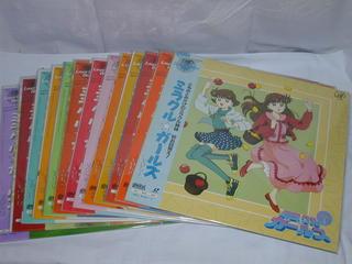 (LD)ミラクル☆ガールズ 全13巻セット