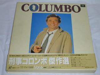 (LD)刑事コロンボ傑作選 VOL.6 BOX