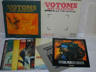 (LD)装甲騎兵ボトムズ ベスト・コレクションBOX